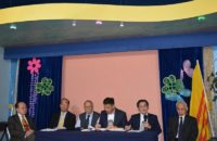 Việt Báo: Phong Trào Hưng Ca Việt Nam Tổ Chức Họp Báo Thông Báo Giải Truyền Thông Hưng Ca 2018 – Tưởng Nhớ Việt Dzũng
